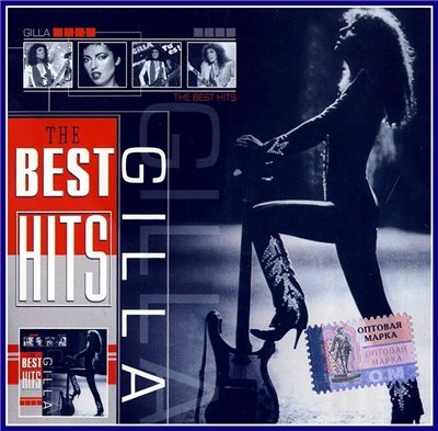 Gilla - The Best Hits (2006)