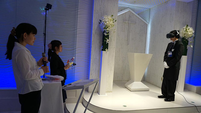 Церемония виртуального брака в Японии